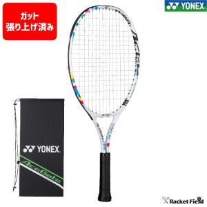 【ジュニア】【ガット張上済】 ヨネックス YONEX ソフトテニスラケット エースゲート59 ACEGATE59 (ACE59G)【テニス】