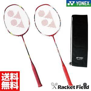 【ガット代 張り代 送料すべて無料!!+オリジナルシャトルプレゼント!!】 ヨネックス YONEX バドミントンラケット アークセイバー11 ARCSABER11 (ARC11) racket-field