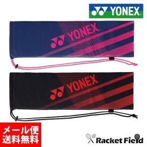 メール便送料無料【2018NEW】バドミントン ラケットケース 【ヨネックス YONEX BAG1891B】 racket-field