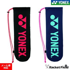 【2019NEW】メール便対応!ヨネックス バドミントンラケットケース(BAG1991B)2本用 背面ポケット付き YONEX racket-field