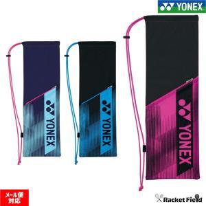 【メール便対応】ヨネックス ラケットケースB バドミントン2本用(BAG2091B)正面ポケット付き ラケットバッグ YONEX|racket-field