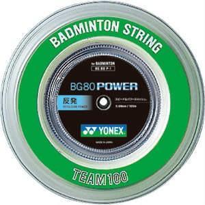 ヨネックスYONEXバドミントンガット・ストリングBG80パワー BG80POWER  【ロール100m】【バドミントン ガットロール】 badminton バトミントン racket-field