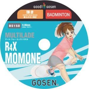ゴーセンGOSENバドミントンガット アール・フォー・エックス・モモネR4X MOMONE(ホワイト・ロール240m)【バドミントン ガットロール】 racket-field
