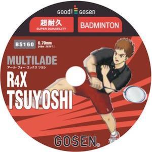 ゴーセンGOSENバドミントンガット アール・フォー・エックス・ツヨシR4XTSUYOSHI(ホワイト120mロール)【バドミントン ガットロール】 badminton バトミントン racket-field