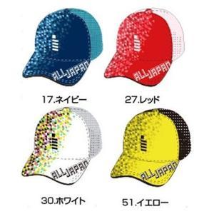 【限定モデル】ゴーセン GOSEN 2017 ALL JAPAN キャップ ポリゴンタイプ C17A05 帽子  (テニス 軟式テニス ソフトテニス スポーツ キャップ)|racket-field