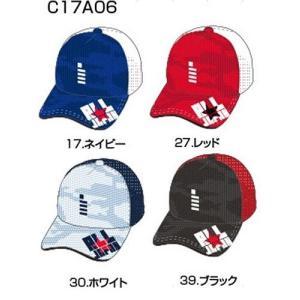 【限定モデル】ゴーセン GOSEN 2017 ALL JAPAN キャップ ポリゴンタイプ C17A06 帽子  (テニス 軟式テニス ソフトテニス スポーツ キャップ)|racket-field