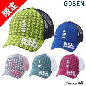 【限定】2020春限定モデル ゴーセン ALL JAPANキャップ(C20A02)ニットチェック 帽子 軟式テニス ソフトテニス キャップ メッシュ GOSEN|racket-field