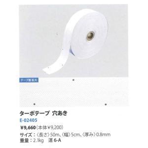 ショーワSHOWAターポテープ穴あき (屋外用ラインテープ)|racket-field