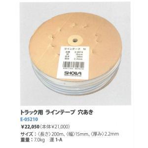 ショーワSHOWAラインテープ穴あき(屋外用ラインテープ)|racket-field