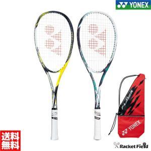【2019新色】ヨネックス ソフトテニスラケット エフレーザー5S(FLR5S)後衛向け ガット代・張り代・送料無料 軟式テニス YONEX