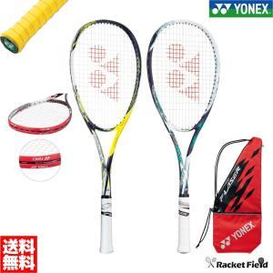 ヨネックス ソフトテニスラケット エフレーザー5S(FLR5S)後衛向け グリップテープ・エッジガード付き ガット代・張り代・送料無料 YONEX