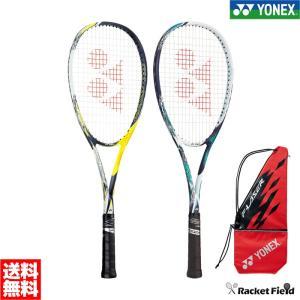 【2019新色】ヨネックス ソフトテニスラケット エフレーザー5V(FLR5V)前衛向け ガット代・張り代・送料無料 軟式テニス YONEX