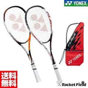 ソフトテニス ラケット ヨネックス YONEX ソフトテニスラケット エフレーザー7S(F-LASER7S) FLR7S【後衛】【テニス 軟式テニス テニスラケット】 racket-field