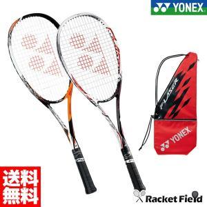 ソフトテニス ラケット ヨネックス YONEX ソフトテニスラケット エフレーザー7V(F-LASER7V)FLR7V 【前衛】【テニス 軟式テニス テニスラケット】 racket-field