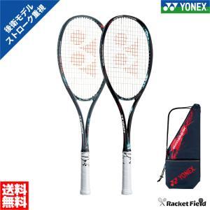 ヨネックス ソフトテニスラケット ジオブレイク50S(GEO50S)後衛向け  軟式テニス 送料無料 ガット代 張り代 無料 YONEX|racket-field