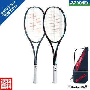 ヨネックス ソフトテニスラケット ジオブレイク50VS(GEO50VS)全ポジション対応  軟式テニス 送料無料 ガット代 張り代 無料 YONEX|racket-field