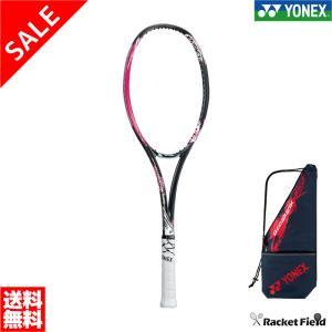 ヨネックス ソフトテニスラケット ジオブレイク50VS(GEO50VS 604)全ポジション対応  軟式テニス 送料無料 ガット代 張り代 無料 YONEX racket-field