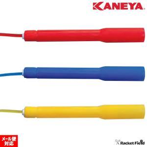 【メール便対応】カネヤ KANEYA スーパージャンプJ とびなわ なわとび(K-3136)ジャンピングロープ 縄跳び 子供用 ジュニア トレーニング用 運動不足解消に racket-field