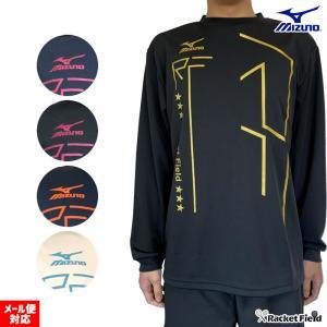 【メール便対応】ミズノ オリジナル限定カラー ロングTシャツ NXTライン 前面左右&腰 ミズノロゴ入り ロンT メンズ 男女兼用 長袖 ウェア MIZUNO|racket-field