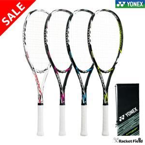 【SALE】【ガット張上済】ヨネックス ソフトテニスラケット マッスルパワー200XFG(MP200...