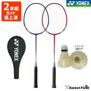 【2本組・シャトル2個付き】バドミントン ラケット ヨネックス YONEX バドミントンラケット マッスルパワー8 MUSLE POWER8 (MP8G) 2本セット|racket-field