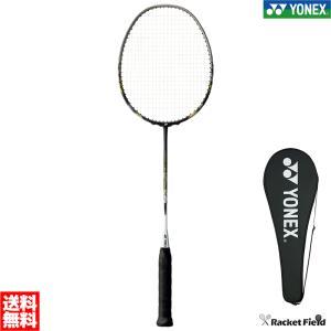 【2018NEW ガット張上済】ヨネックス バドミントンラケット マッスルパワー9ロング(MP9LG)MUSLE POWER 9 LONG ケース付き 羽毛球拍|racket-field