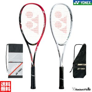 ヨネックス ソフトテニスラケット ナノフォース8Vレブ(NF8VR)前衛専用モデル ガット代・張り代・送料無料 専用ケース付き YONEX racket-field