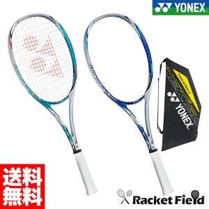 ソフトテニス ラケット ヨネックス YONEX ソフトテニスラケットネクシーガ10 NEXIGA10(NXG10)(オールラウンド用)【前衛/後衛 両用】
