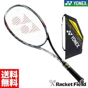 【限定カラー】ヨネックス ソフトテニスラケット ネクシーガ70Vリミテッド(NXG70VLD)前衛 ガット代・張り代・送料無料 YONEX