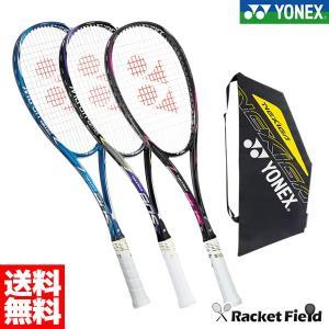 ヨネックス YONEX ソフトテニスラケット ネクシーガ80S NEXIGA80S (NXG80S)  (軟式テニスラケット ガット代 張り代 無料)