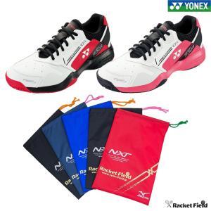 【2点セット】ヨネックス テニスシューズ パワークッション104+当店オリジナルシューズケース(SHB660 SHT104)YONEX racket-field