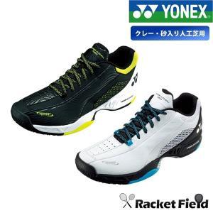 【2018モデル】ヨネックス テニスシューズ パワークッション106D(SHT106D)クレー・砂入り人工芝用 POWER CUSHION【軟式テニス ソフトテニス YONEX】|racket-field
