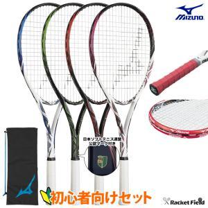 【送料無料】ミズノ ソフトテニスラケット&グリップテープ&エッジガードセット(TECHNIX200)初心者 新入部員 新入生向け3点セット 軟式テニス