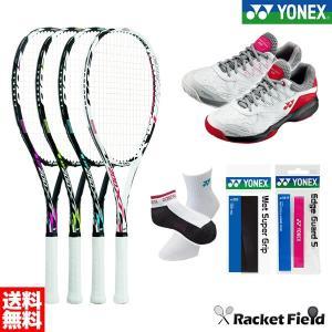 ヨネックス ソフトテニスラケット&シューズ&エッジガード&グリップテープ&ソックス 新入生・新入部員・初心者向け5点セット