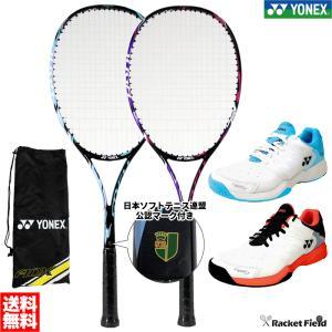 【送料無料】初心者向 ヨネックス ソフトテニスラケット エアロデューク50GHG+シューズセット(ADX50GHG SHT104)新入部員 新入生向けセット YONEX racket-field