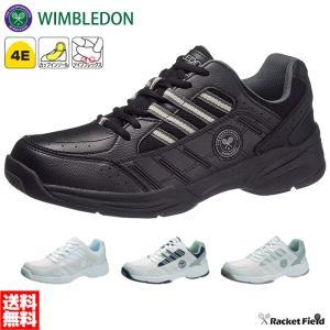 ソフトテニス シューズ ウィンブルドン アサヒシューズ ウィンブルドン052 公式戦使用不可 幅4E 幅広 オールコート対応モデル テニス 軟式テニス シューズ 靴 racket-field