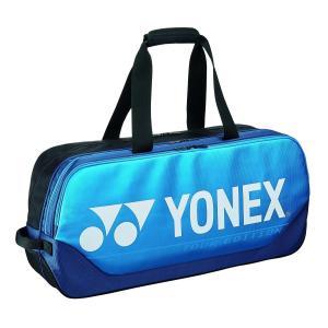 ヨネックス YONEX BAG2001W トーナメントバッグ テニス・バドミントン バッグ ディープブルー racket-field