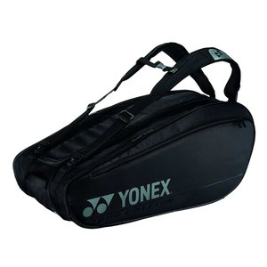 ヨネックス YONEX BAG2002N ラケットバッグ9 テニス・バドミントン バッグ ブラック racket-field