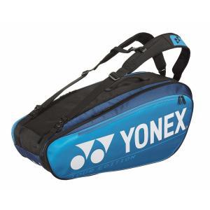 ヨネックス YONEX BAG2002R ラケットバッグ6 テニス・バドミントン バッグ ディープブルー racket-field