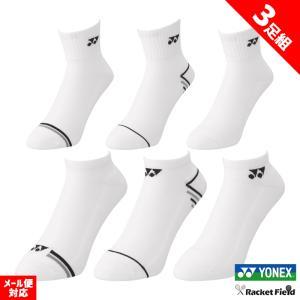 ヨネックス(YONEX)3足組靴下 3Pソックス(19157Y・29157Y・19156Y・2915...