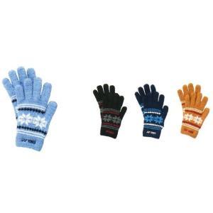 【限定品】 YONEX (ヨネックス) ヒートカプセルグローブ 手袋 45020Y ユニセックス 【在庫限り】|racket-shop-f