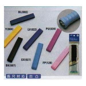YONEX (ヨネックス) ウェットスーパーデコボコグリップ [AC104] 【20%OFF】|racket-shop-f