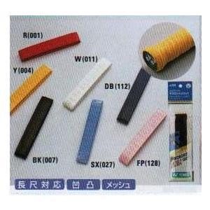 YONEX (ヨネックス) ウェットスーパーデコボコツイングリップ [AC134] 【20%OFF】|racket-shop-f