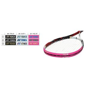 YONEX (ヨネックス) エッジガード5 AC158 <ラケット3本分> 【20%OFF】|racket-shop-f