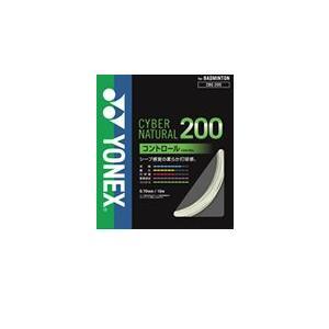 YONEX (ヨネックス) サイバーナチュラル200 (CBG200) racket-shop-f