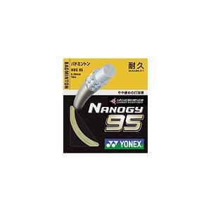 YONEX (ヨネックス) ナノジー95 (NBG95) racket-shop-f