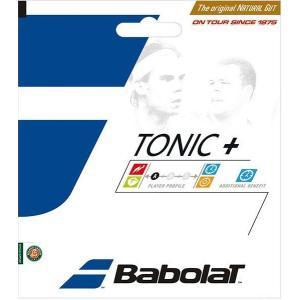 Babolat(バボラット)トニックプラス ボールフィール