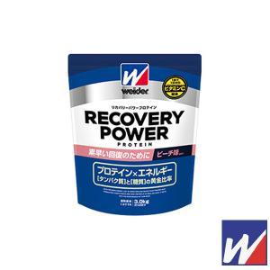 ウイダー リカバリーパワープロテイン ピーチ味/3.0kg(28MM12303)