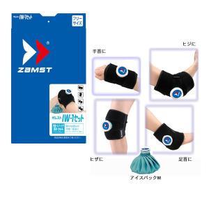 ザムスト オールスポーツサポーターケア商品 アイシング用ラップ IW-1セット(378301)