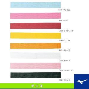 ミズノ MIZUNO テニスアクセサリ・小物 Xystマルチ・ソフトグリップテープ ダイヤシェイプ型押しタイプ  6ZA133 2015年秋冬モデル